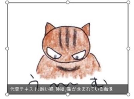f:id:chai-ko:20201129200314j:plain