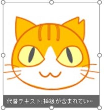 f:id:chai-ko:20201129201125j:plain