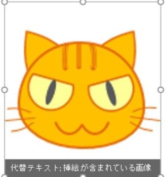 f:id:chai-ko:20201129201400j:plain