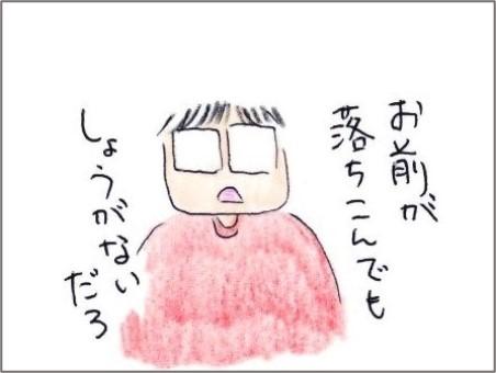 f:id:chai-ko:20201201202421j:plain