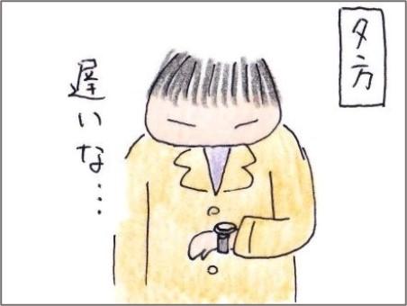 f:id:chai-ko:20201203194339j:plain
