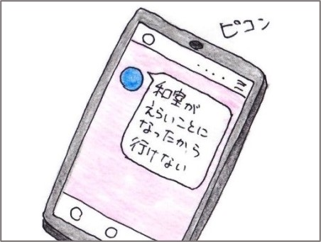 f:id:chai-ko:20201203194345j:plain