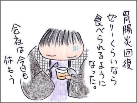 f:id:chai-ko:20201208191414j:plain