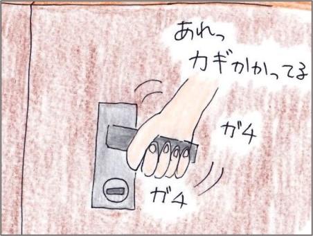 f:id:chai-ko:20201212170157j:plain