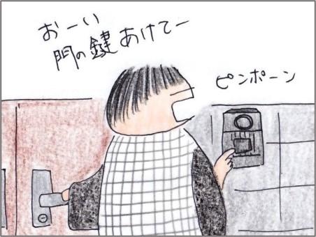f:id:chai-ko:20201212170200j:plain