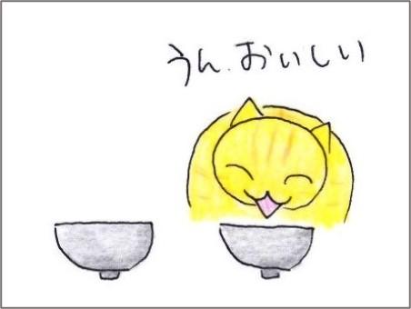 f:id:chai-ko:20201219181643j:plain