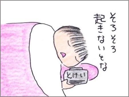 f:id:chai-ko:20201226191548j:plain