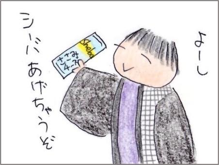 f:id:chai-ko:20201227175202j:plain