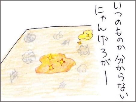 f:id:chai-ko:20201230184221j:plain