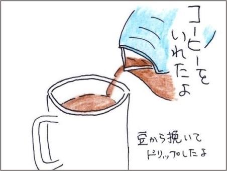 f:id:chai-ko:20210101151735j:plain