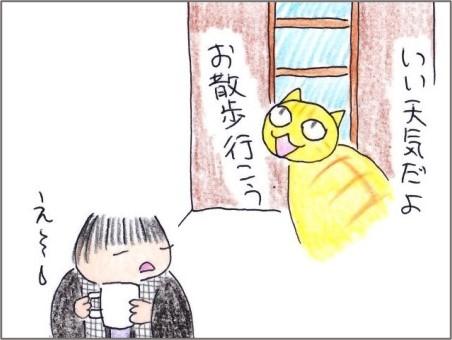 f:id:chai-ko:20210101151737j:plain