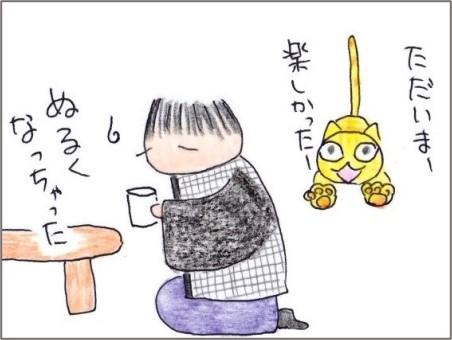 f:id:chai-ko:20210101151741j:plain