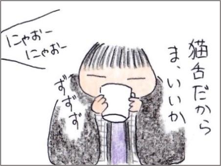 f:id:chai-ko:20210101151744j:plain