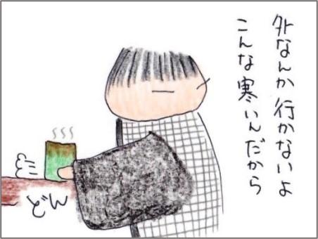 f:id:chai-ko:20210107195620j:plain
