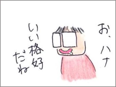 f:id:chai-ko:20210114191705j:plain
