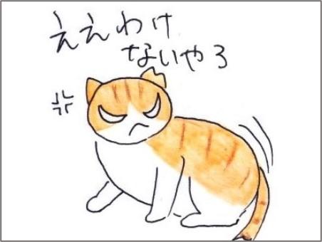 f:id:chai-ko:20210114191710j:plain