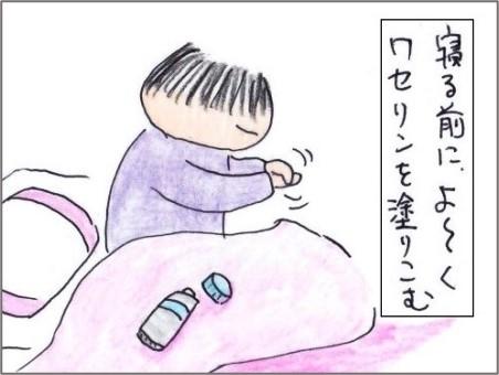 f:id:chai-ko:20210115201418j:plain