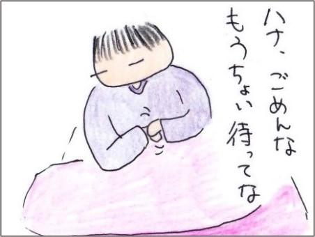f:id:chai-ko:20210115201421j:plain