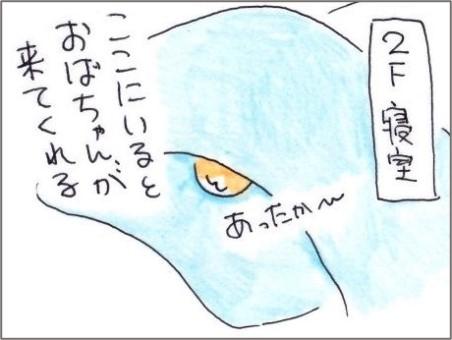 f:id:chai-ko:20210124140541j:plain