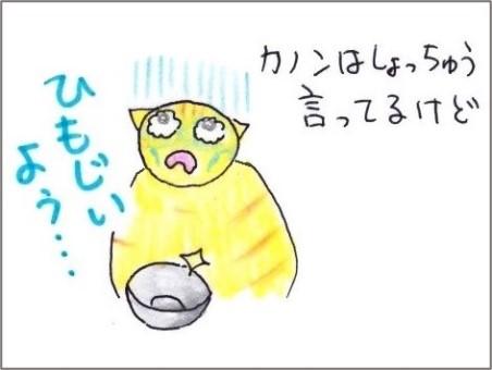 f:id:chai-ko:20210124174118j:plain