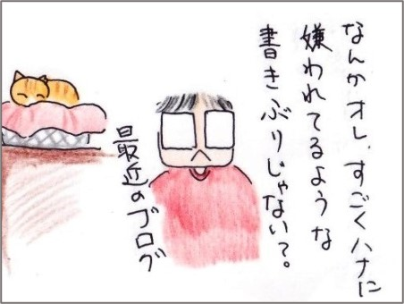 f:id:chai-ko:20210126183944j:plain