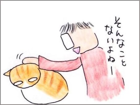 f:id:chai-ko:20210126183949j:plain