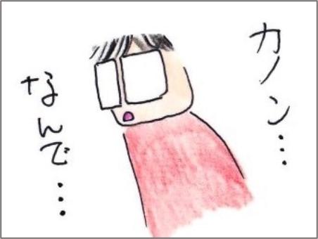 f:id:chai-ko:20210126193559j:plain