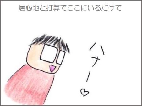 f:id:chai-ko:20210129190019j:plain