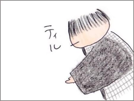 f:id:chai-ko:20210131161927j:plain