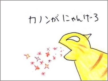 f:id:chai-ko:20210210204345j:plain