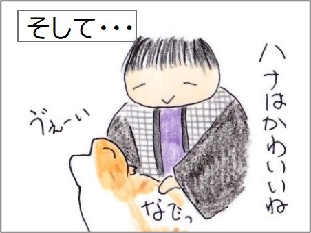 f:id:chai-ko:20210213191655j:plain