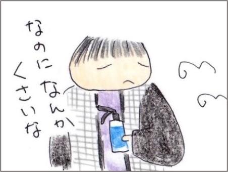 f:id:chai-ko:20210218195107j:plain