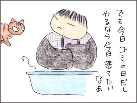 f:id:chai-ko:20210308194049j:plain