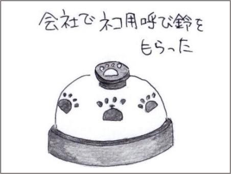 f:id:chai-ko:20210310202320j:plain