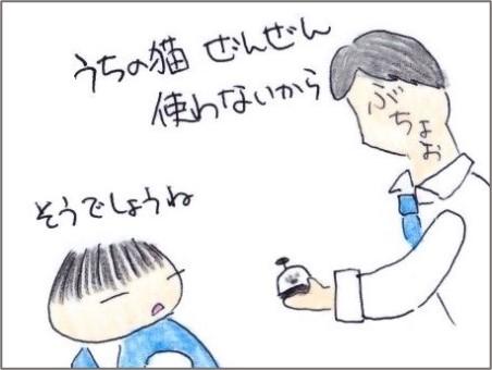 f:id:chai-ko:20210310202321j:plain