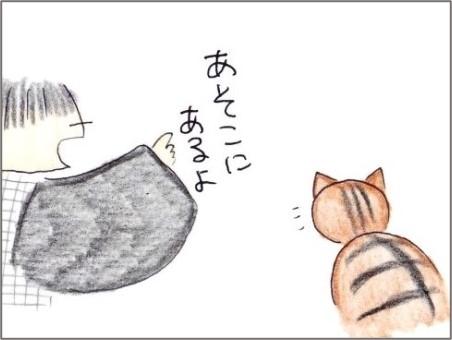 f:id:chai-ko:20210316194922j:plain