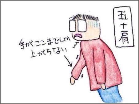 f:id:chai-ko:20210321171223j:plain