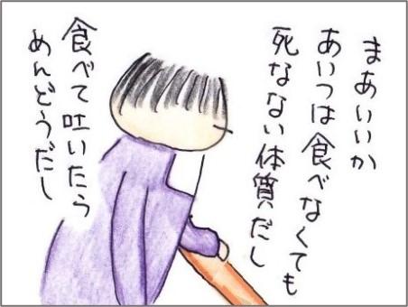 f:id:chai-ko:20210327201906j:plain