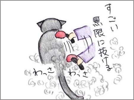 f:id:chai-ko:20210406192235j:plain