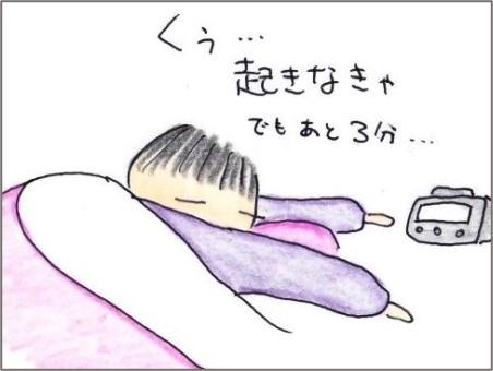 f:id:chai-ko:20210408201244j:plain