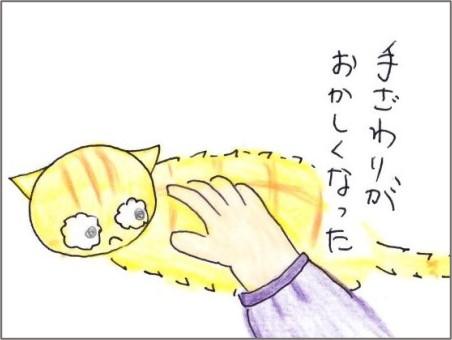 f:id:chai-ko:20210410192116j:plain