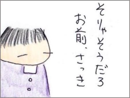 f:id:chai-ko:20210411194014j:plain