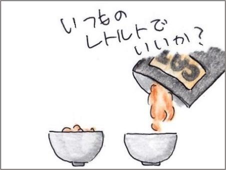 f:id:chai-ko:20210413194124j:plain
