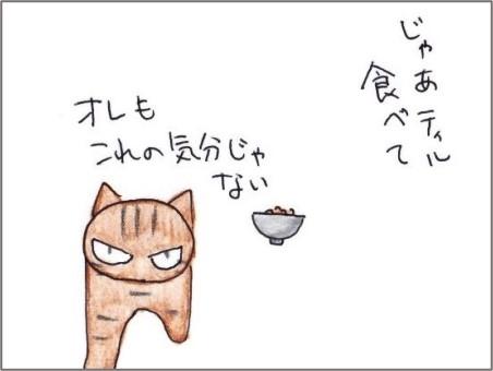 f:id:chai-ko:20210413194131j:plain