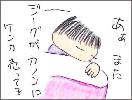 f:id:chai-ko:20210415201020j:plain