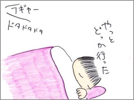 f:id:chai-ko:20210416200335j:plain