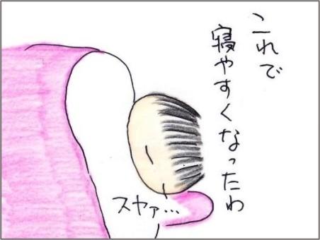 f:id:chai-ko:20210416200337j:plain