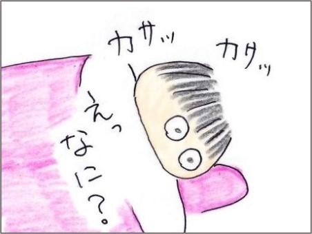 f:id:chai-ko:20210416200340j:plain