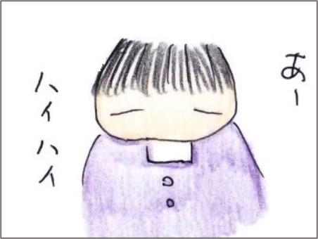 f:id:chai-ko:20210417183245j:plain