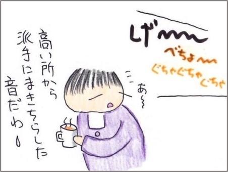 f:id:chai-ko:20210421214330j:plain